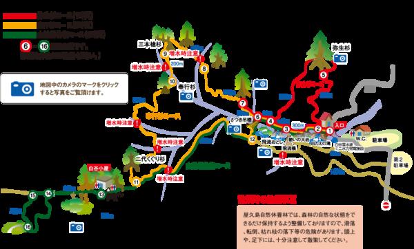 Bg_shiratani_map